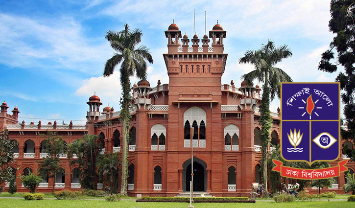 'Open Book Exam' system in DU admission test