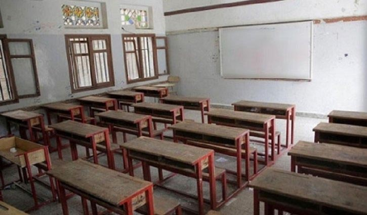 Govt extends holiday for educational institutions till June 30