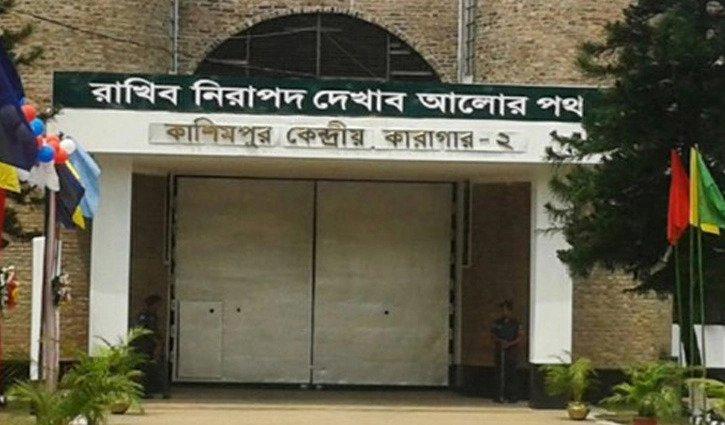 Kashimpur Jail Super tests coronavirus positive
