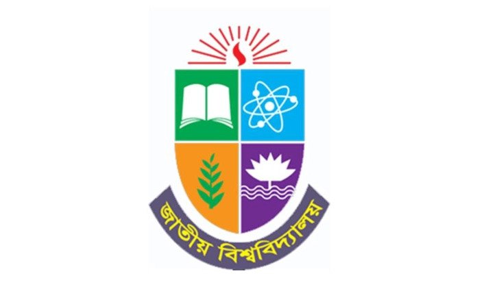 NU to hold exams online