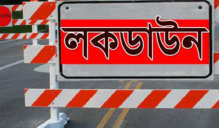 Gazette notification issued imposing fresh lockdown from April 14