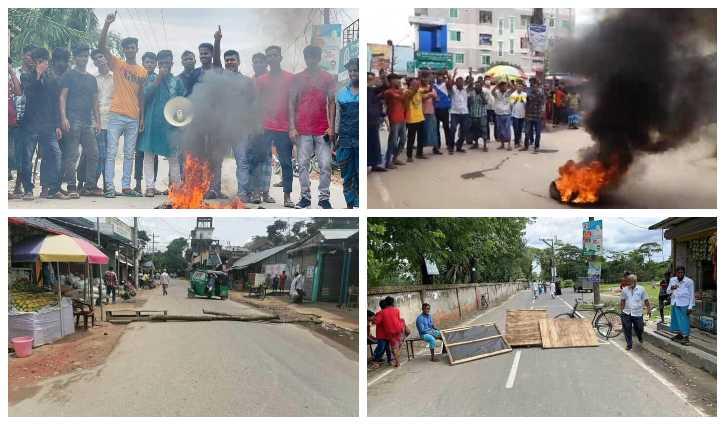 Protesters demand Quader Mirza's arrest in Noakhali