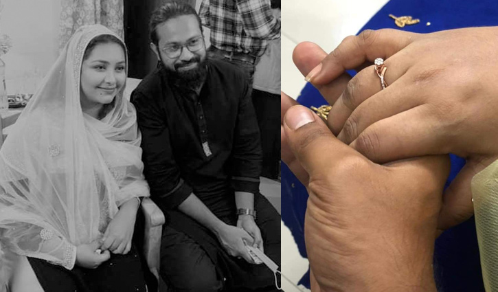 Actress Prosun Azad gets engaged