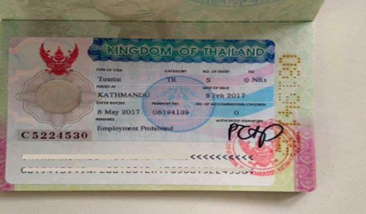 Thailand suspends entry from three countries including Bangladesh