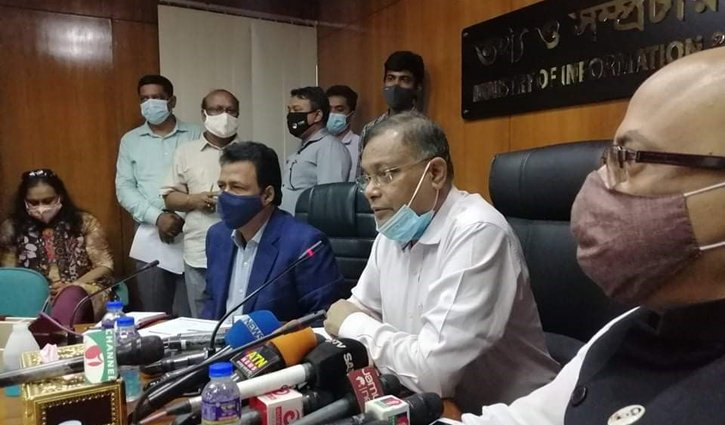 Pori Moni more important to BNP than Khaleda: Info Minister