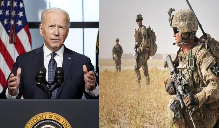 Biden announces U.S. troops to leave Afghanistan