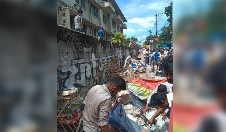 চট্টগ্রামে বাংলাদেশ ব্যাংকের প্রাচীর ধস: আহত ৭