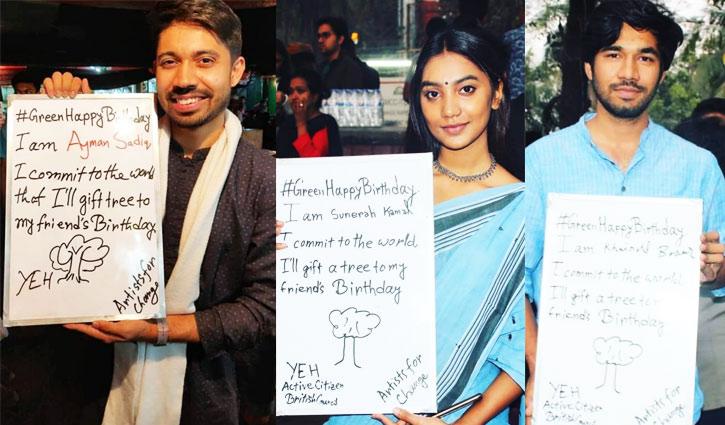 বন্ধুর জন্মদিনে নতুন উদ্যোগ 'গ্রিন হ্যাপি বার্থডে'