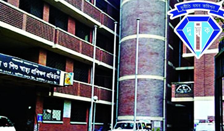 আজিমপুর মাতৃসদনে দুর্নীতি: ১১ জনের বিরুদ্ধে দুদকের চার্জশিট