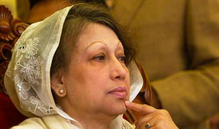 খালেদা জিয়ার পক্ষে নাইকো মামলায় চার্জ শুনানি