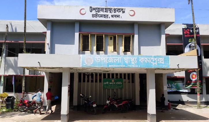 চাটমোহর হাসপাতালের জরুরি বিভাগে যা চলছে
