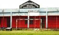 কুষ্টিয়া সুগার মিল স্কুলের তিন শতাধিক শিক্ষার্থীর ভবিষ্যৎ অনিশ্চিত
