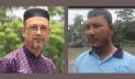 মাছ ব্যবসায়ীকে মঞ্চে ডেকে প্রকাশ্যে মারধর করলেন এমপি রিমন