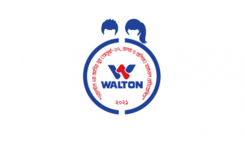 ওয়ালটন জাতীয় যুব হ্যান্ডবলের বালিকা বিভাগের খেলা শুক্রবার শুরু