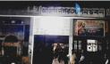 নাটোরে আজিমনগর রেলওয়ে স্টেশন এবার বন্ধ