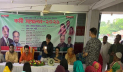 মাদারীপুরে জাতীয় মহিলা পার্টির আহ্বায়ক কমিটি গঠন