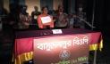 ভারতে পাচারকালে হিলি সীমান্তে ৪টি স্বর্ণের বারসহ গ্রেপ্তার-১