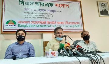 'সংবাদ প্রচার করা আইপি টিভির কার্যক্রম বন্ধ শিগগিরই'