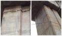 বহদ্দার হাট ফ্লাইওভারের ফাটল নিয়ে যা বললেন বিশেষজ্ঞরা