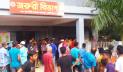 মৌলভীবাজারে সড়ক দুর্ঘটনায় কলেজ ছাত্র নিহত