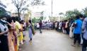 সাম্প্রদায়িক সহিংসতার প্রতিবাদে জাককানইবিতে মানববন্ধন