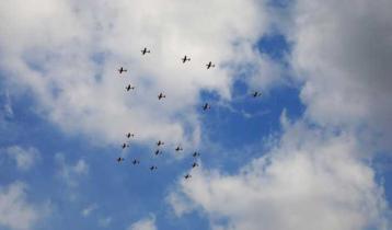 বাংলাদেশ বিমান বাহিনী প্রতিষ্ঠার ৫০ বছর পূর্তি উদযাপন