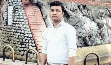 গোপালগঞ্জে বিশ্ববিদ্যালয় ছাত্রের মরদেহ উদ্ধার
