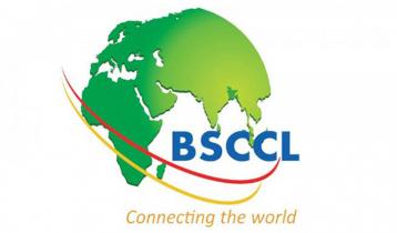 তৃতীয় সাবমেরিন কেবল প্রকল্প করবে বিএসসিসিএল