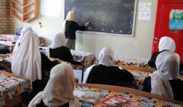 মেয়েদের মাধ্যমিক স্কুল খুলে দিচ্ছে তালেবান