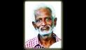 কুমিল্লার পূজামণ্ডপে সহিংসতায় আহত দিলীপের মৃত্যু