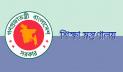 জাতীয় শিক্ষাক্রম সমন্বয় কমিটি পুনর্গঠন