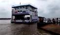 ৪৭ দিন পর শিমুলিয়া-বাংলাবাজার নৌ-রুটে ফেরি চলাচল শুরু