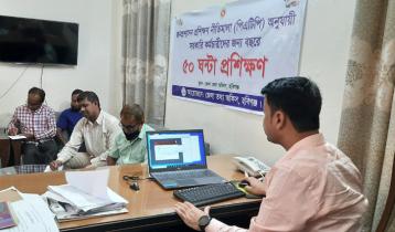 হবিগঞ্জ জেলা তথ্য অফিসে প্রশিক্ষণ
