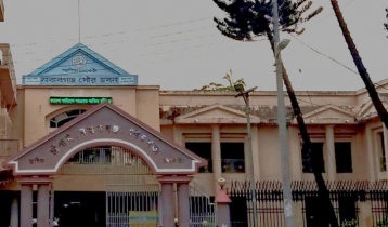 পৌর নির্বাচন: চাঁপাইনবাবগঞ্জে ১০৫ জনের মনোনয়ন সংগ্রহ