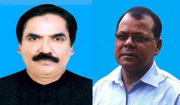 জয়পুরহাট জেলা আ'লীগের পূর্ণাঙ্গ কমিটি ঘোষণা