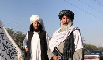 দ্রুত অর্থনৈতিক ধস নামছে আফগানিস্তানে