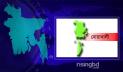 বেগমগঞ্জ সহিংসতা: ৩ মামলা সিআইডিতে হস্তান্তর