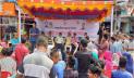 সাম্প্রদায়িক সন্ত্রাসের বিরুদ্ধে সম্প্রীতি সমাবেশ ও শান্তি শোভাযাত্রা