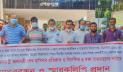 শেরপুরে দাবি আদায়ে ছাত্র-শিক্ষকদের মানববন্ধন