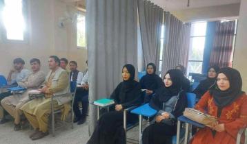 ছাত্র-ছাত্রীদের মাঝে পর্দা দিয়ে আফগান বিশ্ববিদ্যালয়ে ক্লাস
