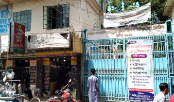 টাঙ্গাইলে মাহমুদুল হাসান আদর্শ মহাবিদ্যালয়ে হামলা, ভাঙচুর