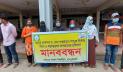 বশেমুরবিপ্রবির শিক্ষকের বিরুদ্ধে 'অপপ্রচারের' প্রতিবাদে মানববন্ধন