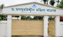 চাঁদপুরে ৩ কলেজ শিক্ষার্থীর করোনা শনাক্ত