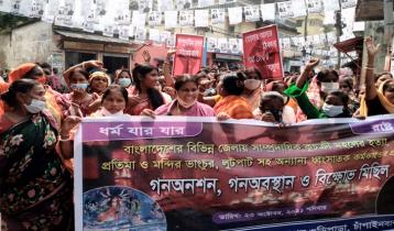 'সাম্প্রদায়িক হামলা, সইবে না বাংলা'