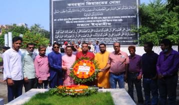 শহীদ কামারুজ্জামানের সমাধিতে বিএফইউজের নেতাদের শ্রদ্ধা