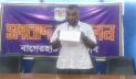 মোড়লগঞ্জ স্বাস্থ্য কর্মকর্তার বিরুদ্ধে দুর্নীতির অভিযোগ