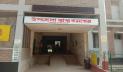 অব্যবস্থাপনায় চলছে গোমস্তাপুর স্বাস্থ্য কমপ্লেক্স
