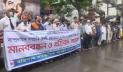 হিন্দু সম্প্রদায়ের ওপর হামলার প্রতিবাদে বরিশালে মানববন্ধন