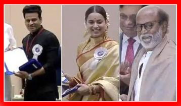 যারা পেলেন ভারতের জাতীয় চলচ্চিত্র পুরস্কার
