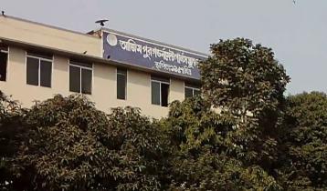 শিক্ষাপ্রতিষ্ঠানে আবর্জনা: মাউশির কর্মকর্তা বরখাস্ত, অধ্যক্ষকে শোকজ